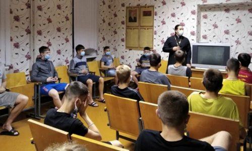 С 15 по 20 октября в учреждениях образования г. Бобруйска прошли мероприятия, посвящённые Празднику Покрова Пресвятой Богородицы