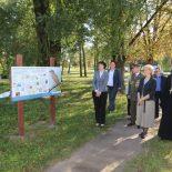 Открытие экологической тропы «Киселевичи»