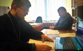 Священник Бобруйской епархии выступил перед заместителями директоров средних школ г. Бобруйска